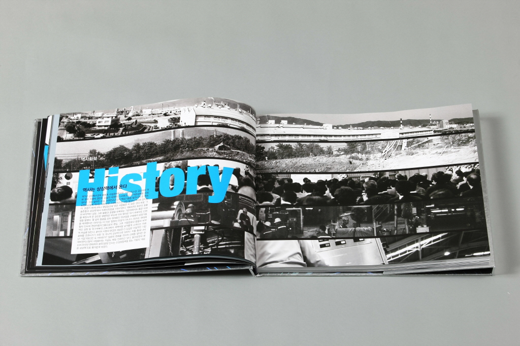 현대B&G스틸 48주년 화보집 (3).JPG