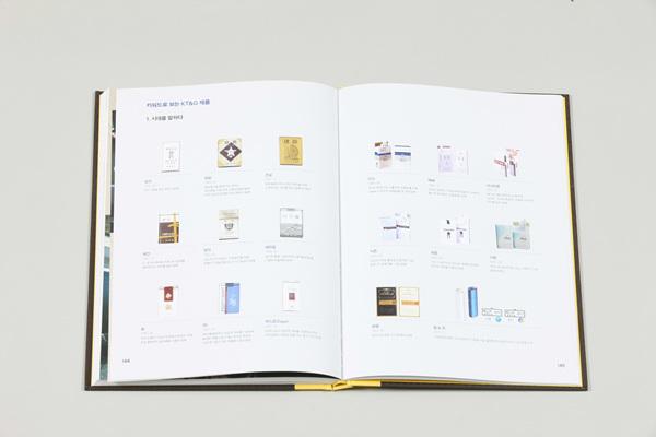 4 문화북-기획지면.jpg