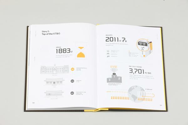 4 문화북-기획지면2.jpg