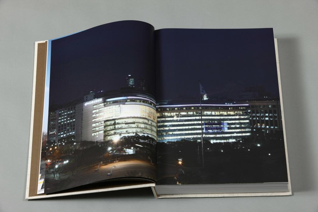한국산업은행 60년사 (2).JPG