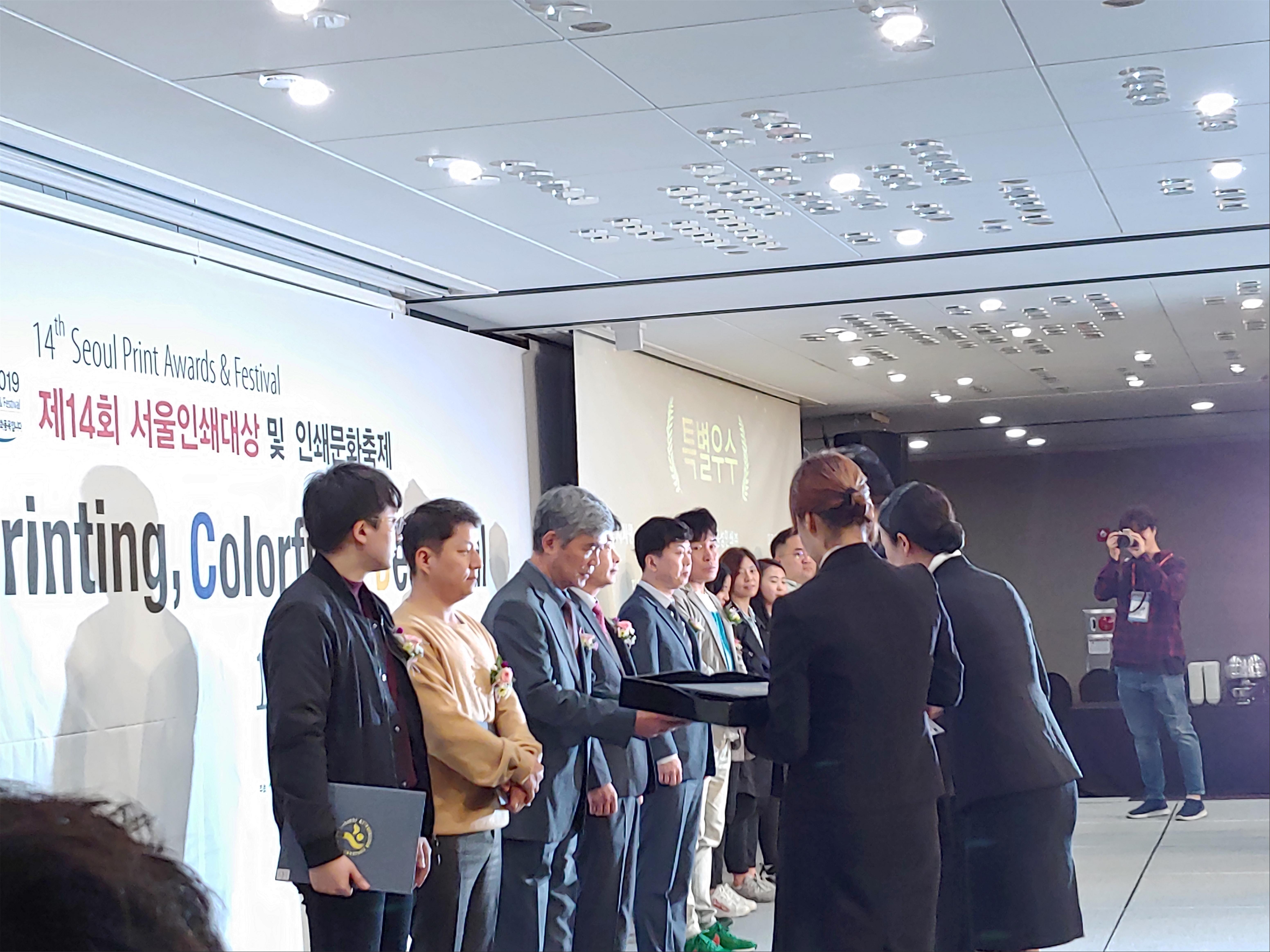 C&H DREAM 서울 인쇄대상.jpg