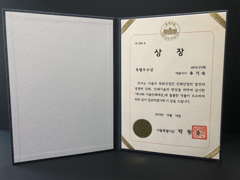 크기변환_C&H DREAM 서울 인쇄대상1.jpg